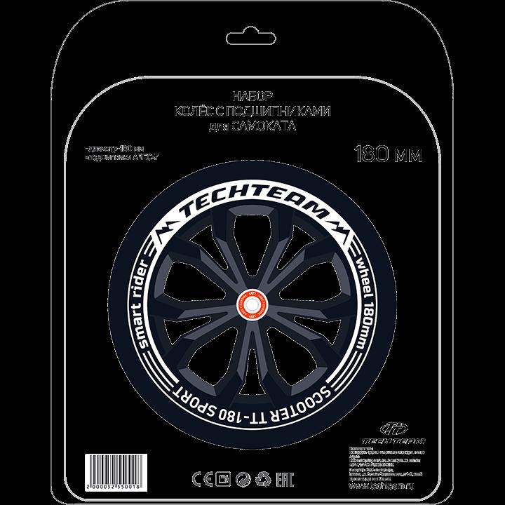 Колеса и подшипники для самоката 180мм 1/10., И-0034462  - купить со скидкой