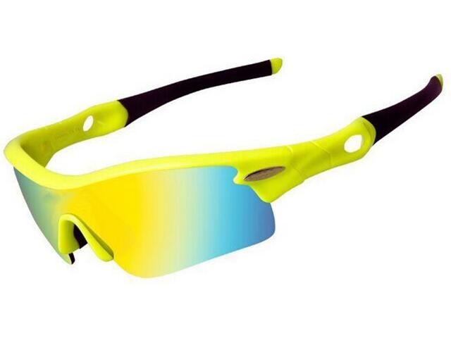 Очки велосипедные Vinca со сменными серыми и голубыми линзами, желтая оправа., ОПТ00001684  - купить со скидкой