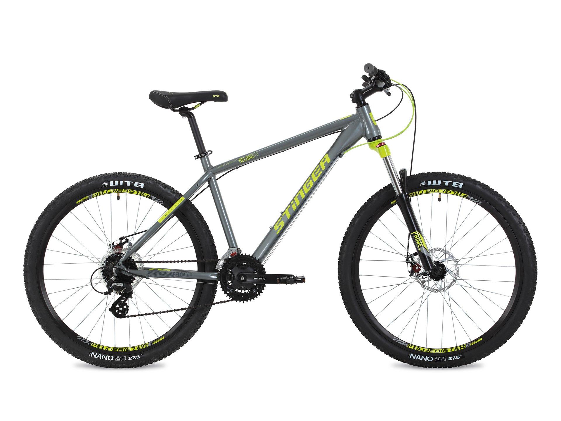 Купить Велосипед STINGER Reload Std 29 серый 2018