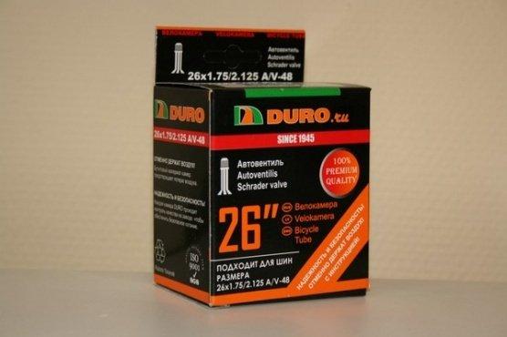 Камера Duro 26 1,3/8 авто., И-0018667  - купить со скидкой