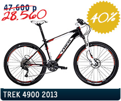 trek_4900_black-red.jpg