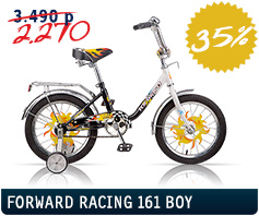 FORWARD-Racing-161-Boy.jpg