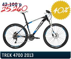 trek-4700-trek-black-2013-b.jpg