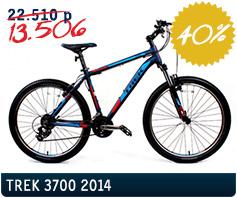 TREK-3700_1.jpg