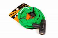 Купить Велозамок-цепь Trix GK105.109 1200 мм зеленый., И-0064212