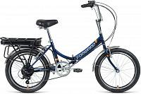 Купить Электровелосипед FORWARD Dundee 20 2021 - СКИДКА 15%., ОПТ00002225