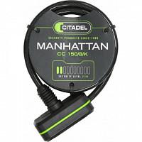 Купить Велозамок Citadel CC 150/8/K 730603 - СКИДКА 15%., И-0060902