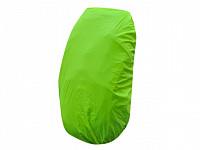 Купить Чехол для рюкзака 8-8110012 от дождя А-021 желтый Author - СКИДКА 15%., И-000007041