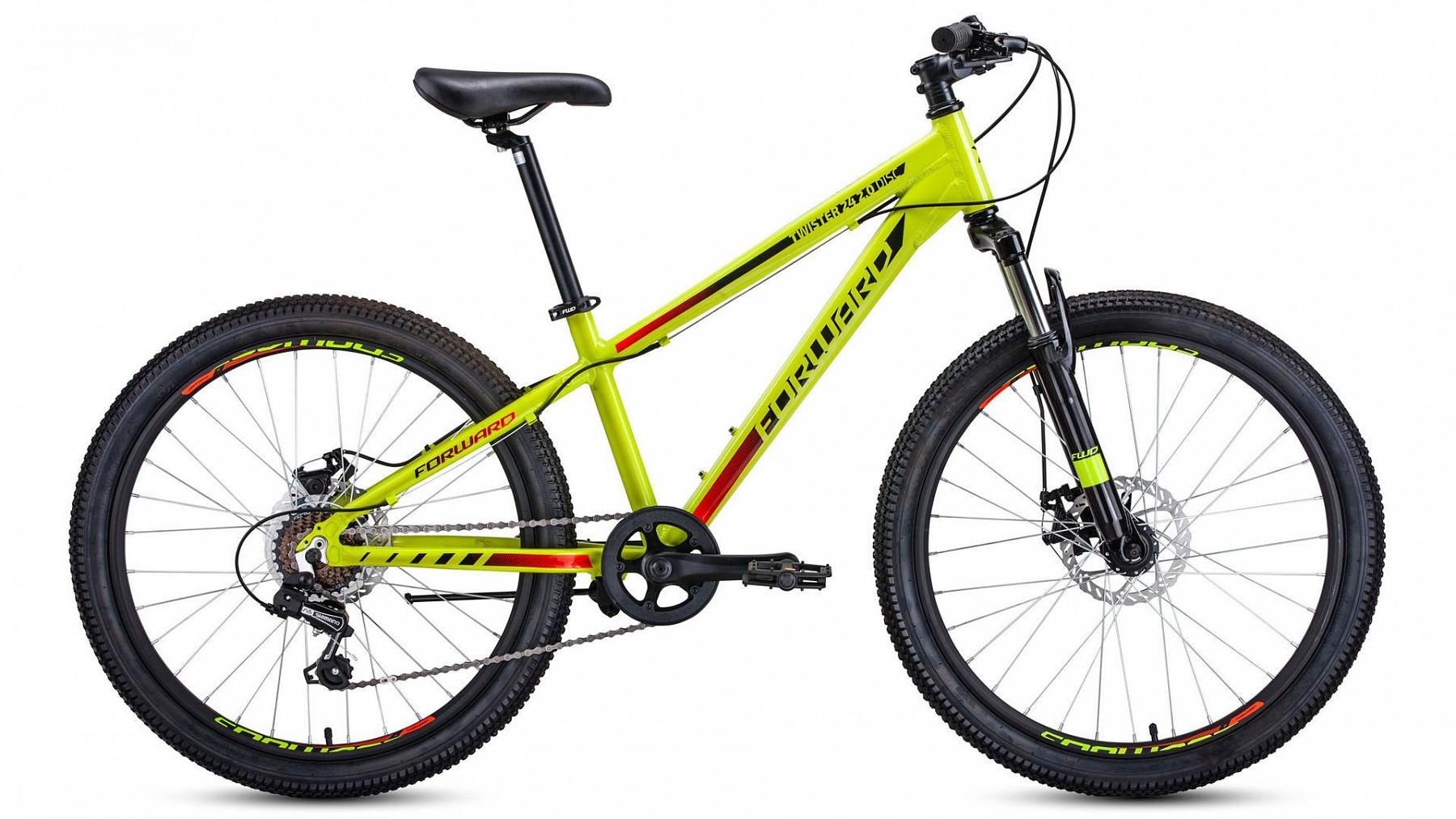 Велосипед FORWARD TWISTER 2.0 DISC 24 2020 - СКИДКА 17% + ПОДАРОК., И-0063961  - купить со скидкой