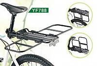 Купить Багажник - трансформер YF788 консольный, алюминий, макс.нагр.10кг, чёрный., И-0054868