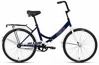Купить ALTAIR City 24 2021 - СКИДКА 17%., И-0073339