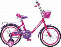 Купить BLACK AQUA Princess 18 свет. колеса 2021 - СКИДКА 8% + ПОДАРОК., ОПТ00001493