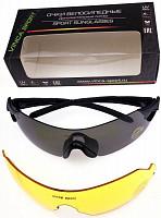 Купить Очки велосипедные Vinca Sport VG 25 cо сменными серыми и желтыми линзами, черная ., И-0069846