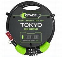 Купить Велозамок Citadel CS 60/8/C 730573., И-0060906