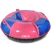 Купить Тюбинг Ватрушка ПВХ Pink/Blue (П-120.009) - СКИДКА 50%., И-0074192