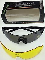 Купить Очки велосипедные cо сменными линзами серые/жёлтые., И-0058667