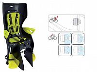 Купить BELLELLI Сидение заднее Summer Standard B-fix, Hi-Viz, черный/желтый, до 22кг., И-0054730