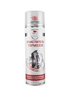Купить Очиститель тормозов ВМПАВТО 8412 650мл ., И-0066426