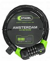 Купить Велозамок Citadel CA 80/15/C/B 730672., И-0060897