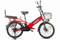 Купить Электровелосипед GREEN CITY e-ALFA GL 2021., И-0075575